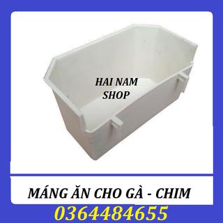 COMBO 2 MÁNG ĂN CHỐNG VÃI NGẮN CHO CHIM-CHIM BỒ CÂU-MÁNG ĂN CHO GÀ-702 - 742. thumbnail