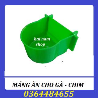 COMBO 2 MÁNG ĂN CHO CHIM-MÁNG ĂN CHO CHIM BỒ CÂU-MÁNG ĂN CHO GÀ-740 - 740 thumbnail