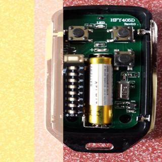 Remote cửa cuốn TEC mã gạt 433 mhz [ĐƯỢC KIỂM HÀNG] 20670176 - 20670176 thumbnail