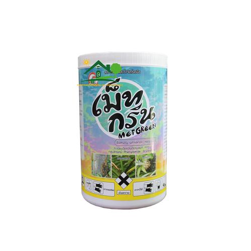 Metgreen thuốc thailand khử trừ nấm thối lá thối thân thối trái - hũ 500g
