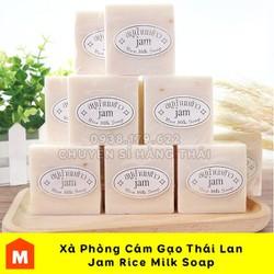 [Cực Rẻ] 12 Cục Xà Phòng Kích Trắng Da Cám Gạo Jam Rice Milk Soap Thái Lan