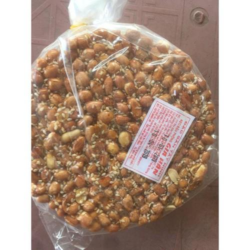 Kẹo đậu phộng đặc sản tây ninh