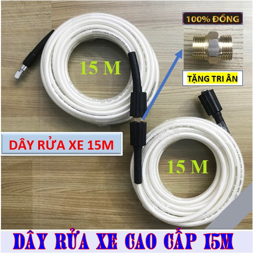 Dây rửa xe áp lực cao cao câp 15m - dây máy rửa xe dây có khớp nối ren trong thuận tiện - drx = 15m