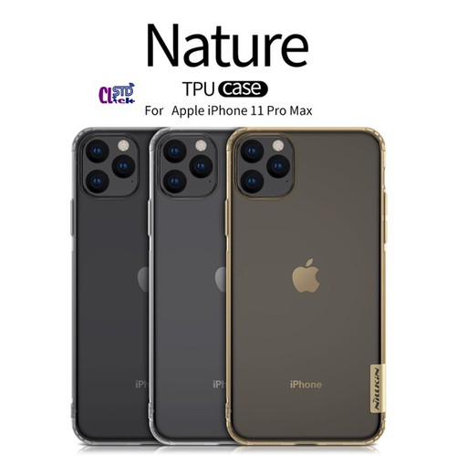 Ốp lưng iphone 11 pro max nillkin silicon chính hãng - 13443993 , 21698755 , 15_21698755 , 150000 , Op-lung-iphone-11-pro-max-nillkin-silicon-chinh-hang-15_21698755 , sendo.vn , Ốp lưng iphone 11 pro max nillkin silicon chính hãng