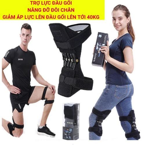 Khung hỗ trợ khớp gối - nâng đỡ đôi chân - khung trợ lực bảo vệ đầu gối nhập khẩu mỹ [tc] - trợ lực khớp gối tới 40kg