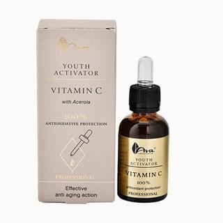 Serum dưỡng trắng da,đặc trị đốm nâu,tàn nhang - SERUMEVA1 thumbnail