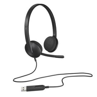 Tai nghe chụp tai cao cấp Logitec H340 - Nghe nhạc chat voice - LOG_H340_1 thumbnail