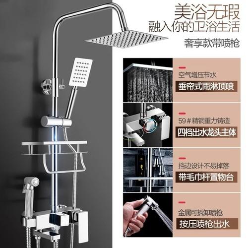 Bộ vòi sen tắm inox, bộ vòi nước nóng lạnh, vòi sen đứng tăng áp 4 trong 1 loại có tay cầm, chất liệu đồng đúc cao cấp, thiết kế sang trọng tôn nên vẻ đẹp ngôi nhà bạn - 13476371 , 21735645 , 15_21735645 , 780000 , Bo-voi-sen-tam-inox-bo-voi-nuoc-nong-lanh-voi-sen-dung-tang-ap-4-trong-1-loai-co-tay-cam-chat-lieu-dong-duc-cao-cap-thiet-ke-sang-trong-ton-nen-ve-dep-ngoi-nha-ban-15_21735645 , sendo.vn , Bộ vòi sen tắm i