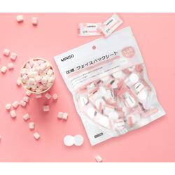 Mặt nạ giấy dạng viên nén Miniso Nhật Bản gói 100 viên