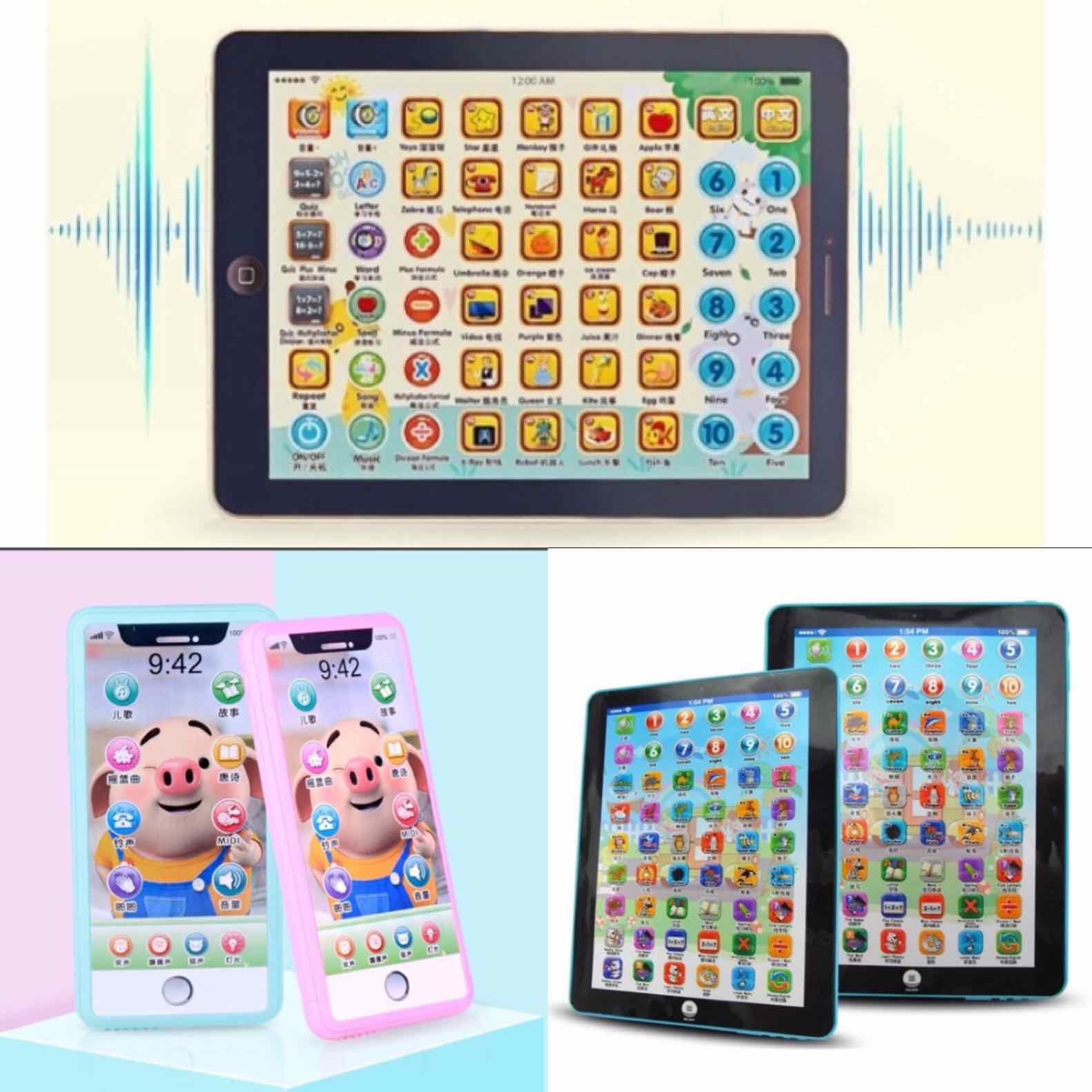 Combo Máy Tính Bảng HỌC TIẾNG ANH và điện thoại đa chức năng cho bé