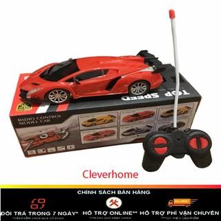 Siêu xe ô tô đồ chơi điều khiển từ xa - siêu xe Top Speed thumbnail
