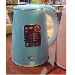 Ấm siêu tốc Thái lan 2.5l