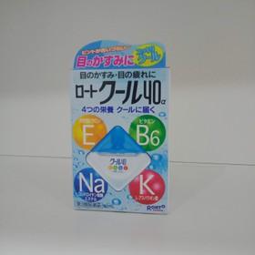 Thuốc nhỏ mắt vitamin Nhật Bản - 708