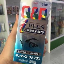 Viên uống bổ mắt Nhật Q&P Kowa