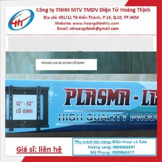 KHUNG TREO TV LCD-PALASMA 42-52INH CỐ ĐỊNH - TA42-52 thumbnail