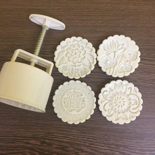 Bộ khuôn làm bánh tại nhà - 19337150 , 21819520 , 15_21819520 , 119000 , Bo-khuon-lam-banh-tai-nha-15_21819520 , sendo.vn , Bộ khuôn làm bánh tại nhà