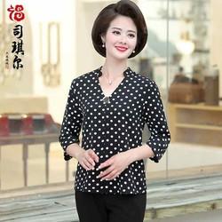Áo chấm bi trung niên tay dài cao cấp (thời trang trung niên Lolita xinh) LL578-919