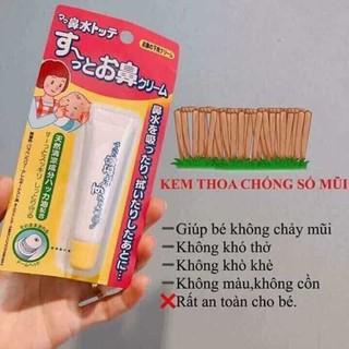 Kem thoa chống sổ mũi cho bé hàng xách tay Nhật - kem thoa chống sổ mũi thumbnail