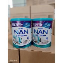 Sữa Nan Nga Số 4 800g Mẫu Mới