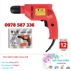 Máy Khoan - Máy Khoan - MÁY KHOAN Electric 780W - 1