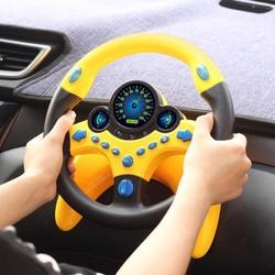 Vô lăng xe hơi trẻ em - vô lăng ô tô đồ chơi cho bé