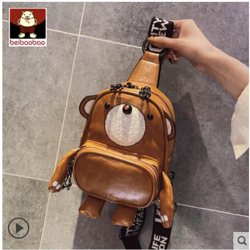Túi đeo chéo gấu con xinh xắn thương hiệu beibaobao
