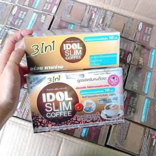 Cafe Giảm Cân IDOL SLIM COFFEE - THÁI LAN - IDOL SLIM COFFEE thumbnail