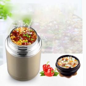 Bình ủ giữ nhiệt - Ủ nhiệt 16h - Bình - Ủ nhiệt 16h - Bình