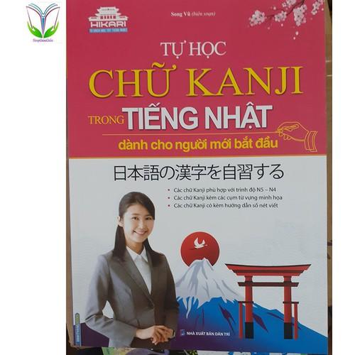 Tự học chữ kanji trong tiếng nhật dành cho người mới bắt đầu - 19405042 , 22002230 , 15_22002230 , 90000 , Tu-hoc-chu-kanji-trong-tieng-nhat-danh-cho-nguoi-moi-bat-dau-15_22002230 , sendo.vn , Tự học chữ kanji trong tiếng nhật dành cho người mới bắt đầu