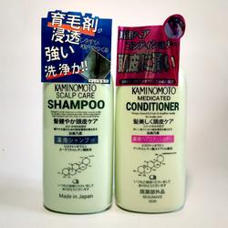Dầu gội KAMINOMOTO MEDICATED kích thích mọc tóc và ngăn rụng tóc