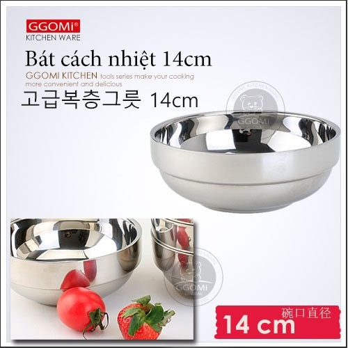 Bát cách nhiệt size 14cm ggomi gg763