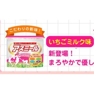 Bán giá gốc Sữa ASUMIRU Sữa tăng trưởng chiều cao Asumiru Nhật Bản 3 16 tuổi - 2591928137 thumbnail