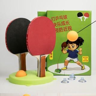 Bóng - Bóng Bàn - Bóng bàn phản xạ cho bé - BB-1 thumbnail
