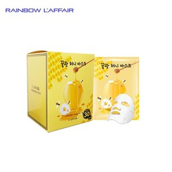 [TẶNG SỮA RỬA MẶT 150ML] Hộp 30 mặt nạ Rainbow Laffair chống lão hóa, ngăn ngừa mụn Honey Mask 750ml