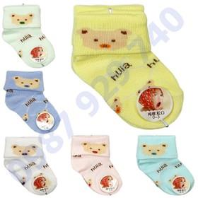 Combo gồm 12 đôi tất cao cổ cotton len giữ ấm cho bé sơ sinh từ 0 - 3 tháng , tất sơ sinh giá rẻ, tất cho bé sơ sinh ,đồ cho trẻ sơ sinh - 12TSS
