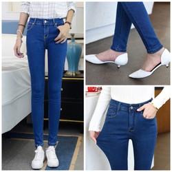 💙💙💙[XEM HÀNG TRƯỚC]💚💚 Quần jean nữ co giản cao cấp size 25-35