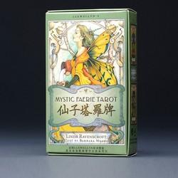 Bộ Bài Bói Mystic Faerie Tarot Cao Cấp