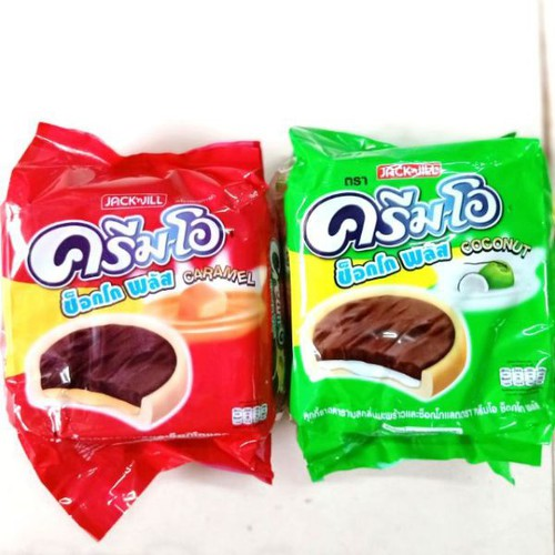 Bánh cream 0 thái lan 432g. - 17726847 , 22102370 , 15_22102370 , 33000 , Banh-cream-0-thai-lan-432g.-15_22102370 , sendo.vn , Bánh cream 0 thái lan 432g.