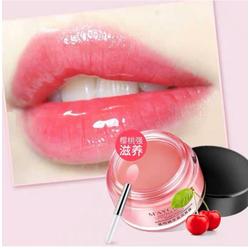 Hộp mặt nạ ngủ ủ môi Cherry của Maycreate nội địa Trung