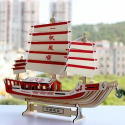 Đồ chơi lắp ráp gỗ 3D Mô hình Thuyền buồm Plan Sailing Laser