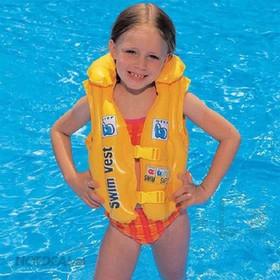 Áo phao bơi cho bé tập bơi - Áo phao bơi cho bé tập bơi