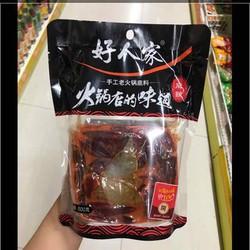 Gia vị lẩu cay Trùng Khánh gói 500g