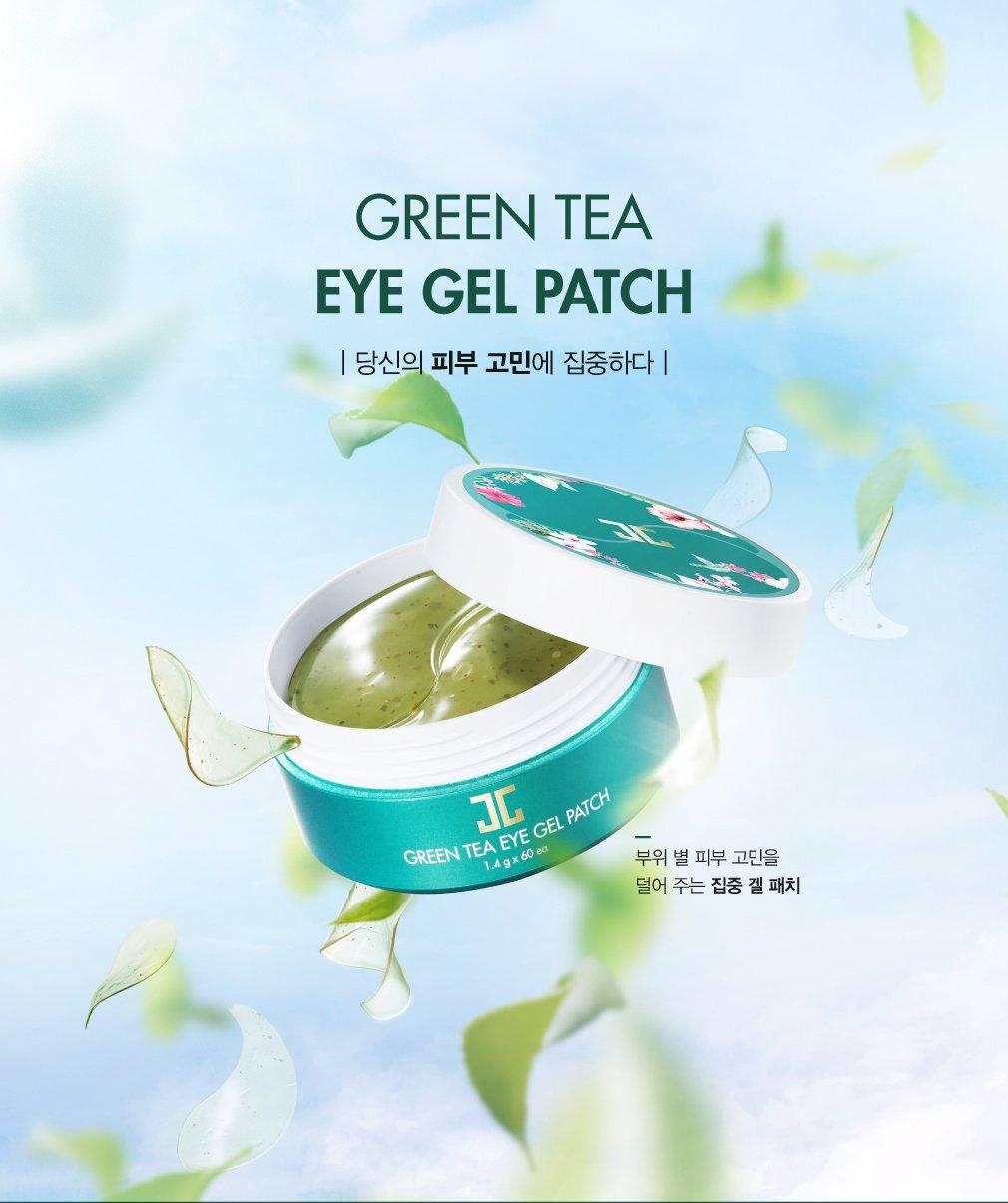 Mặt Nạ Mắt Jayjun Green Tea Eye Gel Patch