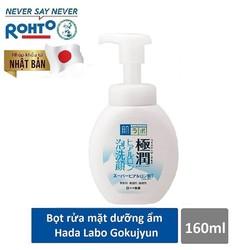 Bọt rửa mặt dưỡng ẩm Hada Labo Gokujyun Moisturizing Foaming Wash 160ml - Nhập khẩu từ Nhật Bản