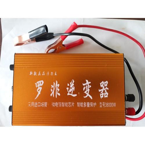 Máy sạc bình kích điện tử 8 fet- bộ biến tần kích điện 8 fet - bộ chuyển đổi điện inverter - 20216367 , 21509745 , 15_21509745 , 550000 , May-sac-binh-kich-dien-tu-8-fet-bo-bien-tan-kich-dien-8-fet-bo-chuyen-doi-dien-inverter-15_21509745 , sendo.vn , Máy sạc bình kích điện tử 8 fet- bộ biến tần kích điện 8 fet - bộ chuyển đổi điện inverter