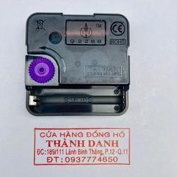 Máy đồng hồ treo tường kim trôi loại thường Q2288 trục 5mm