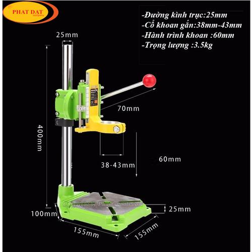 Khung gắn máy khoan thành máy khoan bàn cao cấp-khung gắn máy khoan cao cấp