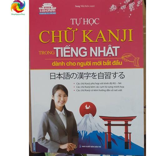 Tự học chữ kanji trong tiếng nhật dành cho người mới bắt đầu - 19121727 , 21540861 , 15_21540861 , 90000 , Tu-hoc-chu-kanji-trong-tieng-nhat-danh-cho-nguoi-moi-bat-dau-15_21540861 , sendo.vn , Tự học chữ kanji trong tiếng nhật dành cho người mới bắt đầu