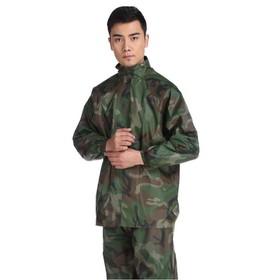 Bộ quần áo đi mưa vải dù siêu bền - Bộ quần áo đi mưa vải dù