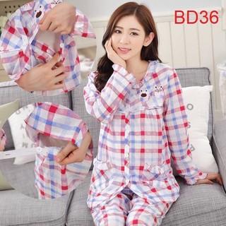 Bộ đồ mặc bầu và sau sinh cho bé bú kẻ caro trẻ trung mã BD36 - BD36 thumbnail